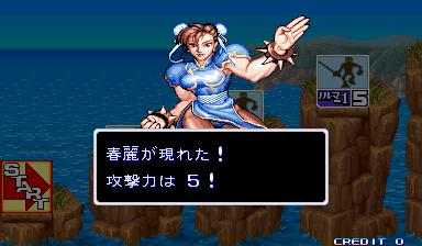 File:Capcom World 2 - Adventure Quiz.png