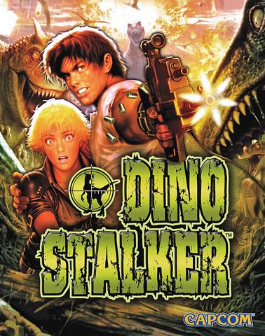File:DinoStalkerArt.png