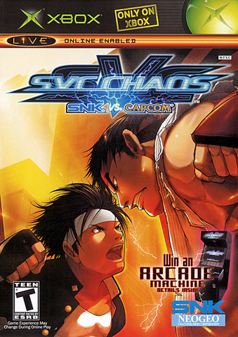 File:SVCCoverScan.png