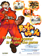 Power Stone Advert