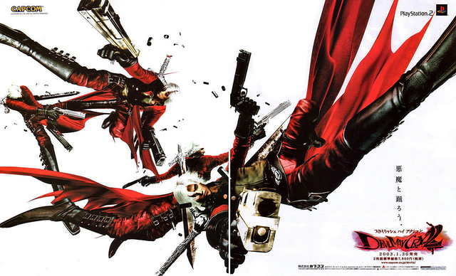 File:DMC2 Japanese Ad.png
