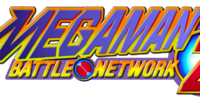 MegaMan Battle Network 2