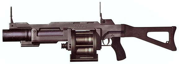 File:DMCGrenadegun.png
