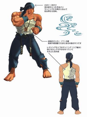 File:SSFIV Ryu Alt Costume.png