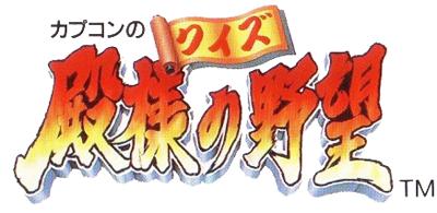 File:Quiz Tonosama Logo.png