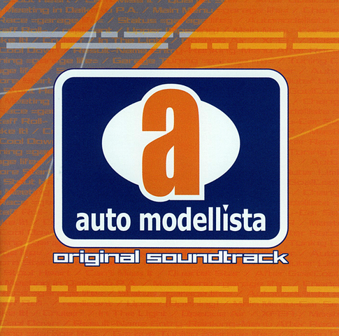 File:AutoModellistaOST.png