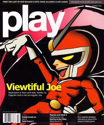 File:ViewtifulPlay.png