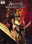 Asuras Wrath Artbook