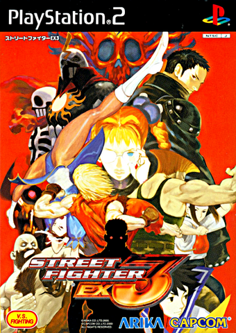 File:SFEX3Japan.png