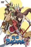 BASARA Anime Vol 6