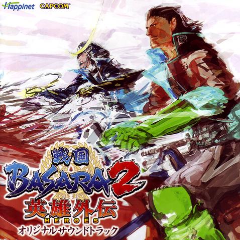 File:Sengoku Basara 2 Heroes OST.png