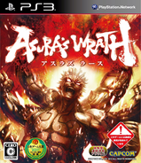 Asuras Wrath Japan