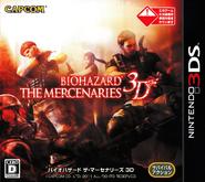 Mercenaries 3D Japan