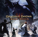 Dragons Dogma DA OST