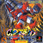 CyberbotsJapanPS