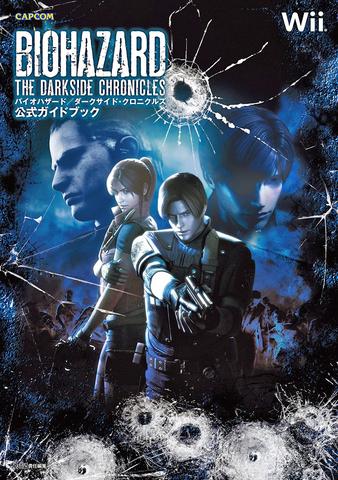 File:RE Darkside Guidebook.png
