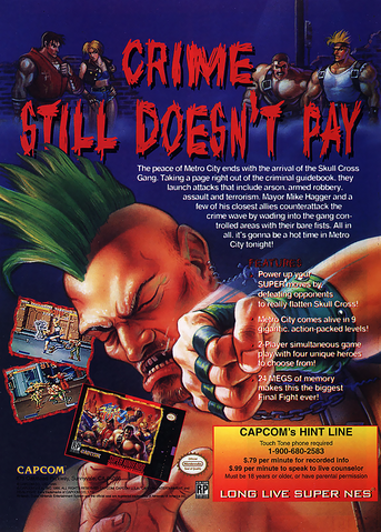 File:FF3Ad.png