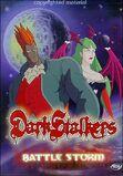 Darkstalkers Battle Storm (Front)