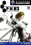 PN03Japan
