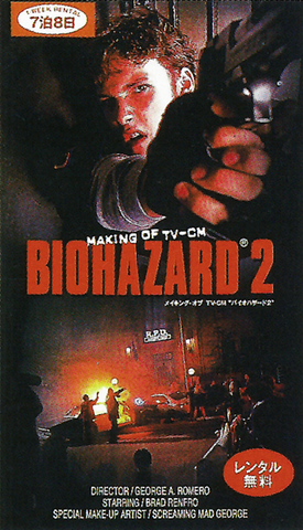 File:RE2 Romero Commercial.png