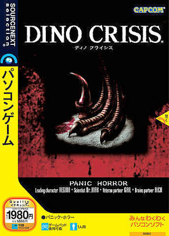 File:DCPCJapan.png