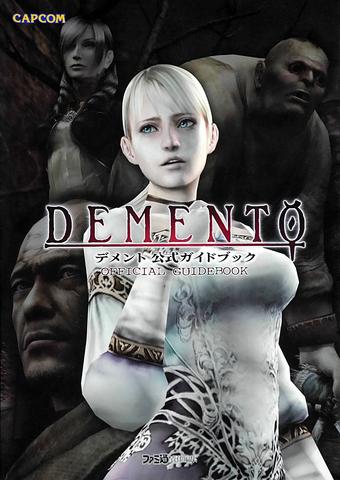 File:Demento Guidebook.png