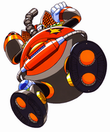 MMX Flame Mammoth