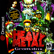 HeavyMetalGBox