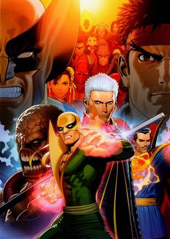 File:Capcom035.jpg