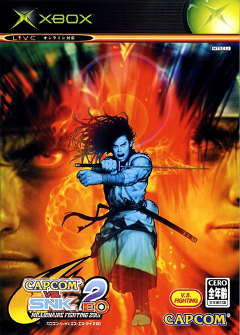 File:CapcomSNK2EOJapan.png