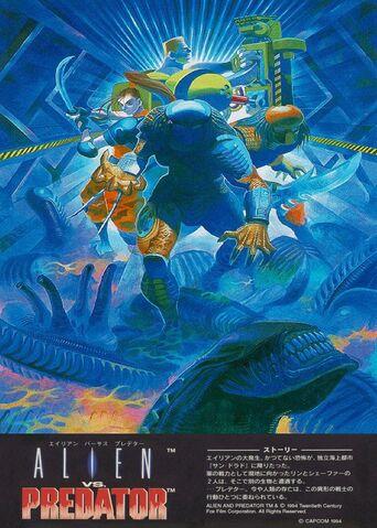 File:Alien vs. Predator Capcom arcade flyer.jpg