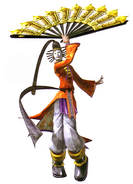 BASARA Yoshimoto