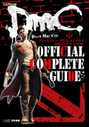 DmC Official Complete Guide