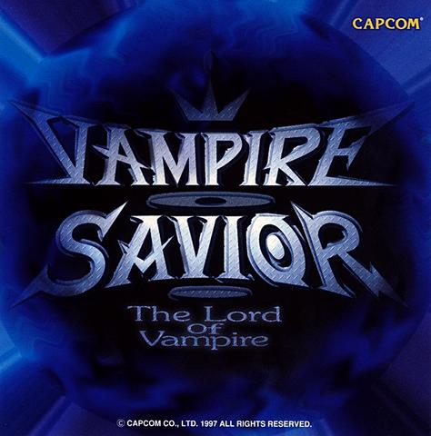 File:VampireSaviorOST.png