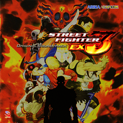 File:SFEX3OST.png