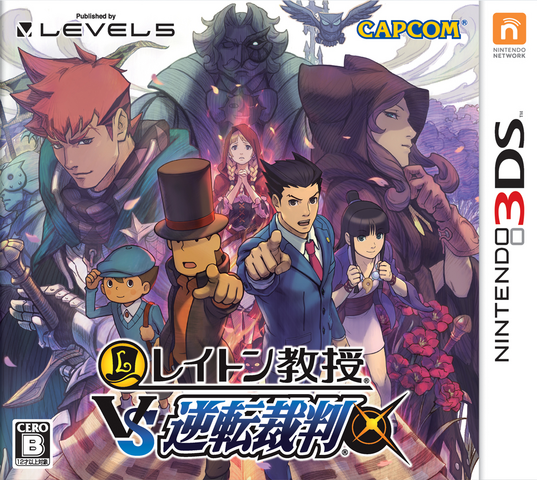 File:Professor Layton vs Ace Attorney 3DS.png