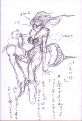 File:Akiman Bee Woman.png