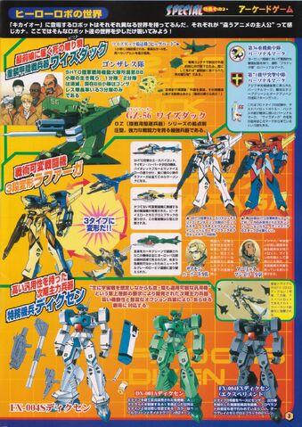 File:Kikaioh2.jpg