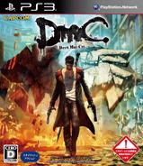 DmC Japan Box