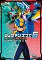 Thumbnail for version as of 16:54, November 23, 2015