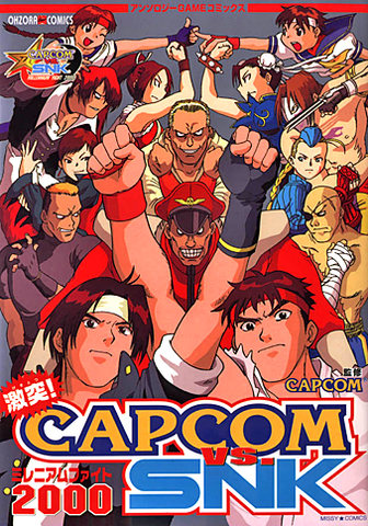 File:CapSNKManga.png