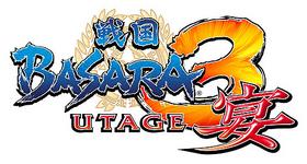 SB3 Utage Logo
