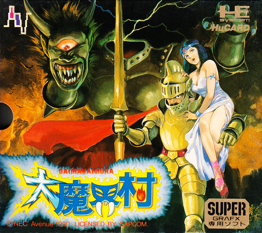 File:Ghouls PC Japan.png
