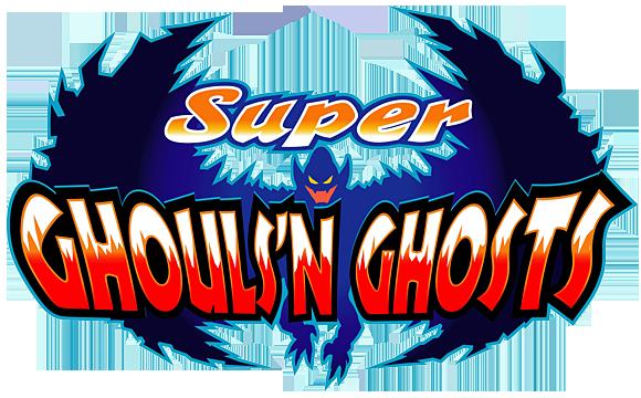 File:SuperGNGLogo.png