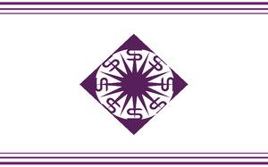 Alt Harbitros Flag2