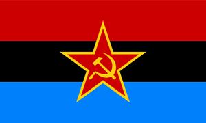 Jerundusia Flag