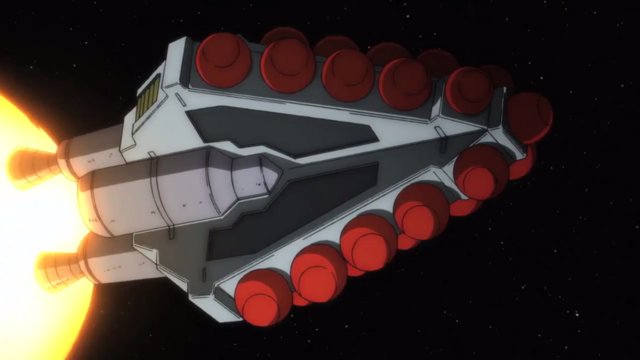 File:Captain Earth Wiki - Unmanned Impacter - Unkown Impactor.png