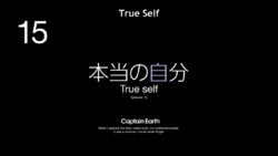 Episode 15 - True Self - Title Slate