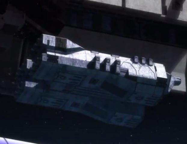 File:Captain Earth Wiki - Vehicle - Kivotos.png