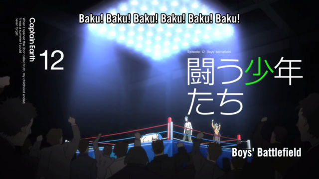 File:Episode 12 - Boy's Battlefield - Title Slate.png